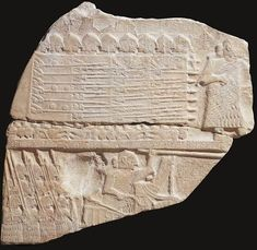 The Sumerian Stele of the Vultures commemorates Lagash's victory against the neighboring city of Umma. Their dispute was over Guedena, the fertile fields between them. In c. 2450 BCE, relations soured after a border dispute. Lagash king Eannatum, inspired by Lagash patron god Ningirsu, set out with his army to defeat them. When they met, Eannatum dismounted from his chariot and led his men on foot in a dense phalanx. This is one of the earliest known organized battles.
