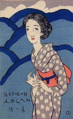 Japanese Art: Never returned. Yumeji Takehisa. 1919 - Gurafiku: Japanese Graphic Design