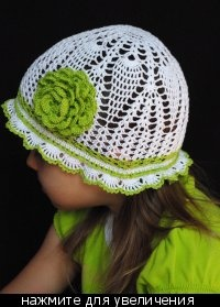 White Hat with Flower Accent free crochet graph pattern