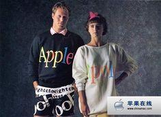 Apple swag in the 80's