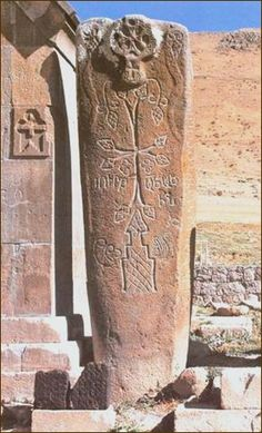 Khachkars decorated with crosses, and in the form of small pyramids, Noraduz, Armenia