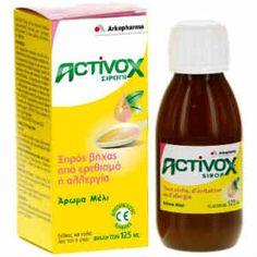Arkopharma Activox Σιρόπι 125ml