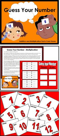 Freebie!!  This Fun Card Game may be used to practice multiplication or addition facts.
