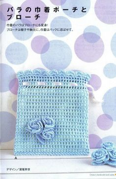Bags Crochet Patterns Picasa : Crochet bag on Pinterest 273 Pins