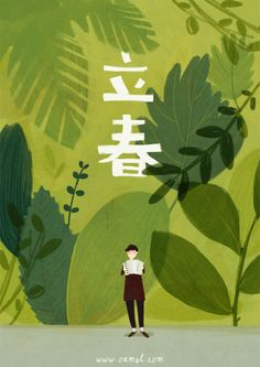 Chines illustrator Oamul