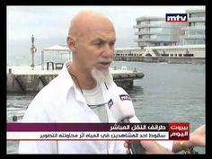 Man Falls off Pier While Taking a Selfie - Neatorama