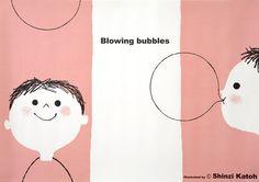 Blowing Bubbles poster by Shinzi Katoh.