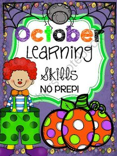 *No Prep* October Learning Skills from Teacher Twinkle Toes on TeachersNotebook.com -  (25 pages)  - 25 pages of October themed learning pages!  Great for Morning Work, Homework, or RTI!