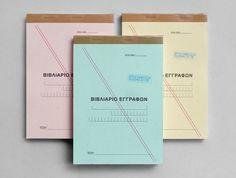 Greek form books