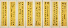Yi Ha-ûng (also known as Tae-wôn-kun), Ode to the Orchid, c. 1890, Harvard Art Museums/Arthur M. Sackler Museum. art museumsarthur, sackler museum