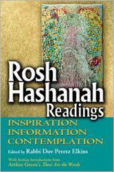 During the period of the Holy Temple in Jerusalem, the Rosh Hashanah holiday service, consisting of sacrifices and appropriate Biblical readings as well as the sounding of the shofar ended fairly early in the day.