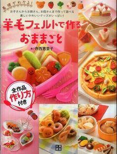 Play House Goods made of Wool Needle Felt - Japanese Craft Pattern Book for Felts - Girl Children - JapanLovelyCrafts