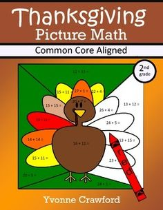 Thanksgiving Common Core Picture Math (second grade)  $