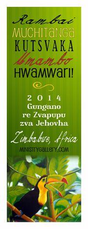 2014 International Convention Bookmarks - Zimbabwe