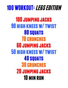 100 Workout Legs (with some abs)