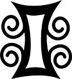 Tamfo Bebre - Symbol of jealousy and envy