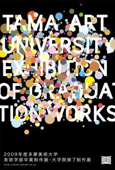 Tama art university exhibition of graduation works.