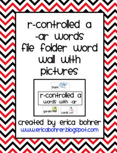 Free -ar word wall with pictures from Erica Bohrer