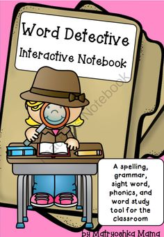 Word Detective Interactive Notebook (Editable) from Matryoshka Mama on TeachersNotebook.com -  (31 pages)  - An editable PowerPoint Presentation and PDF document DUO that will help you create activities for ANY text that you may be utilising in your classroom.