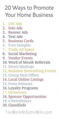 Home Business Magazine Mailing List Home Furnishings Business Magazine!