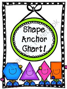 Shape Anchor Chart from Hillary3986 on TeachersNotebook.com -  (4 pages)  - Shape Anchor Chart