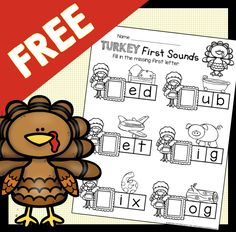 FREEBIE - first sound CVC words - students write the missing intiial letter with this FREE worksheet - kindergarten and first grade literacy centers and guided reading activities for November and Thanksgiving - free resources and activities - print free worksheets and printables - reading and math for primary grades #kindergarten #firstgrade #kindergartenreading