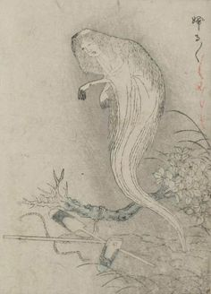 """""""TheKaibutsu Ehon(""""Illustrated Book of Monsters"""") features woodblock prints ofyōkai, or creatures from Japanese folklore. Illustrated by painter Nabeta Gyokuei, the book is modeled after the influential works ofToriyama Sekien, an 18th-century scholar andukiyo-eartist known for his attempt to catalog the many species of yōkai in Japan."""""""