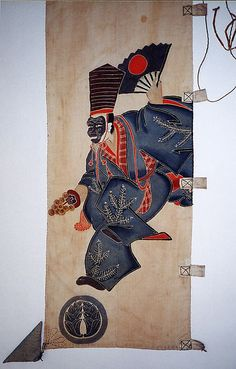 Banner  Period: Edo period (1615–1868) Date: 1827 Culture: Japan Medium: Cotton, hemp (?), bamboo, paper Dimensions: Overall: 338 x 27 1/2 in. (858.5 x 69.9 cm) Classification: Textiles-Painted and Dyed