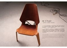 product, tans, chairs, behance, chair design, tan chacyn, cheryl tan, furnitur, cheril tan