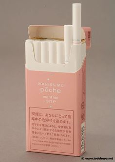 Japanese peach gum and peach soda are delicious...peach cigarettes? Oh...I'm curious...