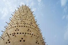 Katara Cultural Village: Pigeon Tower, Qatar
