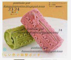 Crochet: hook Pencil