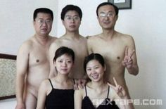 Chinese Communist Party Officials Swinger Sex Tapes Leak! - SexTape.com