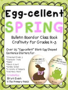 Adorable bulletin board or class book craftivity from The Primary Patch on TPT