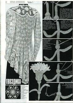 Duplet 134 Russian crochet patterns magazine