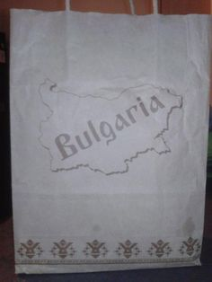 Bulgaria bag via @Habitat World