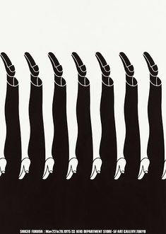by Shigeo Fukuda - nice optical illusion/ YES! this is that asian designer ive been trying to remember his name for forever! Fucking brilliant.
