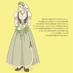 Country s and their wedding dresses germany