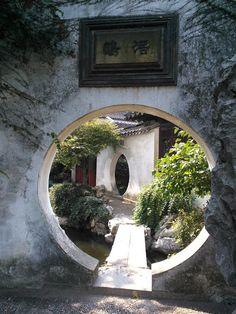 The Intercontinental Gardener: Last but not least - Yì Pǔ Yuan, Suzhou.