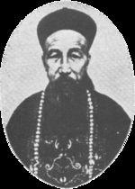 Hong Xiuquan Was A Semi Christian Prophet He Began The