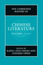The Cambridge history of Chinese literature [electronic resource] / [edited by] Kang-i Sun Chang and Stephen Owen