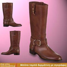 Μπότα μαύρη ή ταμπά δερμάτινη με αγκράφες, Angelo Bervicato    shop online >> www.styledropper.com/tsouderos?pid=16871=el