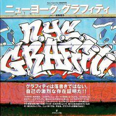 graffitti new york graffiti artstreet, graffiti galleri, 1980s graffiti, artstreet art, new york city, york citi