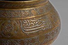 A copper-inlaid brass basin, Syria, late 19th century, 31 cm diameter.