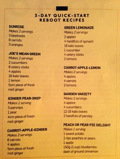 Reboot juice recipes.