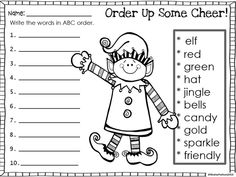 Order Up Some Cheer FREEBIE!! ABC order printable. Includes color and black/white copies. Great for morning work, centers, stations, homework, independent practice, small groups or 5-minute time fillers! #christmasactivities #decemberclassroomactivities #christmas #tptfree #teacherspayteachersfree #sheilamelton #winter #holidays #freebie #decemberclassroom #tpt #teacherspayteachers