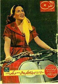 مطربة السينما الاولى ليلى مراد بنت الاكابر ١٩٥٣