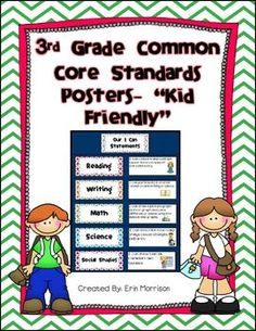 3rd grade kid friendly common core standards posters