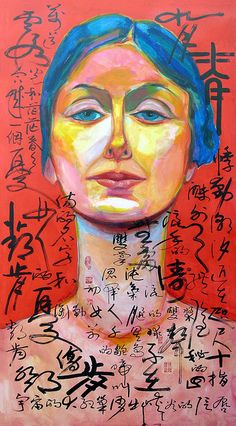 ☮❤❀�  Isadora Duncan, Huang Xiang and William Rock