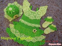 Green and yellow Baby Sundress and Hat free crochet graph pattern